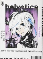 Helvetica 1 Manga