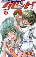 Full Set ! 4 Manga