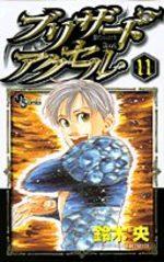 Blizzard axel 11 Manga