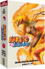 Naruto Shippûden # 1