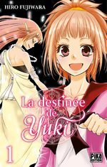 La destinée de Yuki 1 Manga