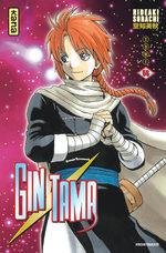 Gintama 56