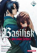 Basilisk - The Ôka ninja scrolls  2