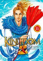 Kingdom # 15