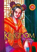 Kingdom # 18