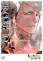 D.S.P Romeo T.2 Manga