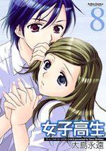 High School Girls 8 Manga