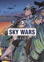 Sky wars # 2