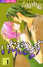 Itadakimasu 1 Manga