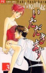 Itadakimasu 3 Manga
