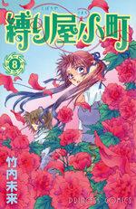 L'Attache Coeurs 8 Manga