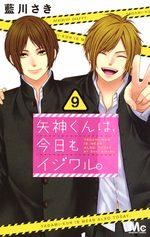 Be-Twin you & me 9 Manga