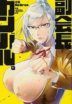 Prison school - Les dessous de Meiko 1 Manga