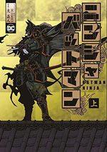 Batman ninja 1 Manga