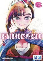 Renjoh Desperado 6