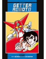 Getter Robot 2 Manga