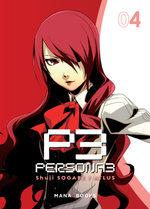 Persona 3 4 Manga