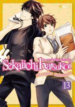 Sekaiichi Hatsukoi 13