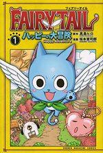 Fairy tail - La grande aventure de Happy 1 Manga