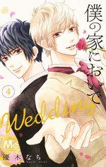 Come to me wedding 4