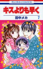 Faster than a kiss 7 Manga