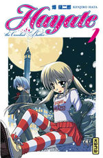 Hayate the Combat Butler # 1