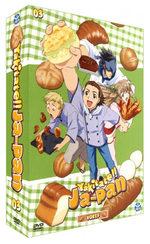 Yakitate!! Japan 3 Série TV animée