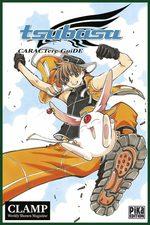 Tsubasa CARACTere GuiDE 1 Fanbook