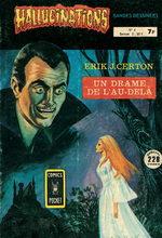 Hallucinations # 4