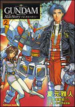 Kidou Senshi Gundam Gaiden - Sora, Senkou no Hate ni... 2 Manga