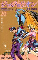 Jojo's Bizarre Adventure - Jojolion 20