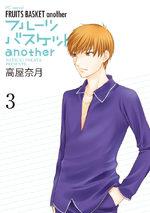 Fruits Basket Another 3 Manga