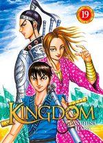 Kingdom # 19