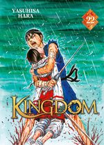 Kingdom 22