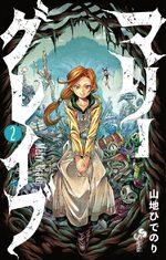 Marry Grave 2 Manga
