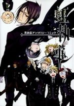 Nishishitsuji Kuroshitsuji Anthology Comic 1 Fanbook