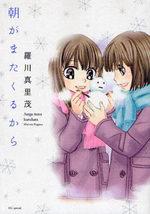 Asa ga Mata Kuru Kara - Fuyu Gasumi 1 Manga