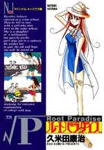 Root Paradise 1