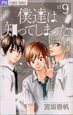 A Romantic Love Story 9 Manga