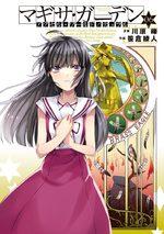 Accel World Dural - Magisa Garden 6 Manga