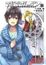 Accel World Dural - Magisa Garden 7 Manga