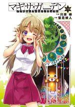Accel World Dural - Magisa Garden 8 Manga