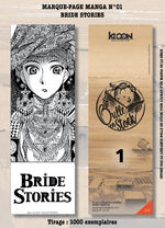 Marque-pages Manga Luxe Bulle en Stock # 1