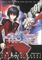 Kidou Senshi Gundam SEED Destiny - The Edge Desire 1 Manga