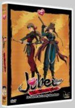 Jubei Chan - Le Secret du Lovely Bandeau 2
