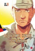 Les histoires courtes de rem sakakibara 1 Manga