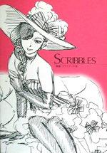 Scribbles 1 Produit spécial manga