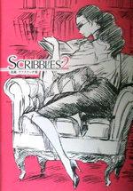 Scribbles 2 Produit spécial manga