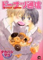 Donuts Tsuushin 1