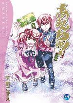 Amanchu ! 14 Manga